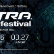 UMFbanner