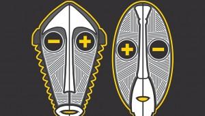 Cari Lekebusch & Joel Mull 'Afrormosia'
