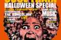 The South London Soul Train Halloween Special - A 4 Floor Club Mash Up