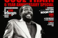 The South London Soul Train 6 Year Anniversary 4 Floor Special