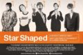 Star Shaped Club - A Monthly Britpop Party!