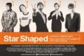 Star Shaped Club Brighton - A Monthly Britpop Party!