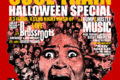 The South London Soul Train Halloween Special - A 3 Floor, 4 Club Mash Up