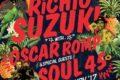 Hawaiian Bop - Richio Suzuki, Soul 45 & More!